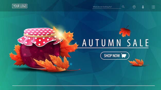 秋のセールのランディングページ