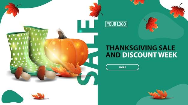 感謝祭のセールと割引週、あなたのウェブサイトの緑の水平割引バナー
