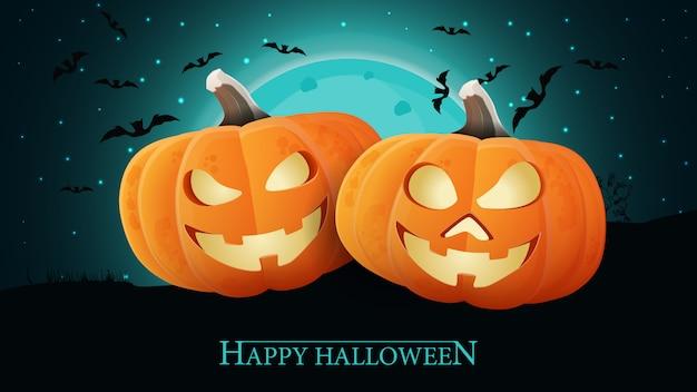 Счастливого хэллоуина, голубая открытка с двумя веселыми тыквами на фоне ночного пейзажа