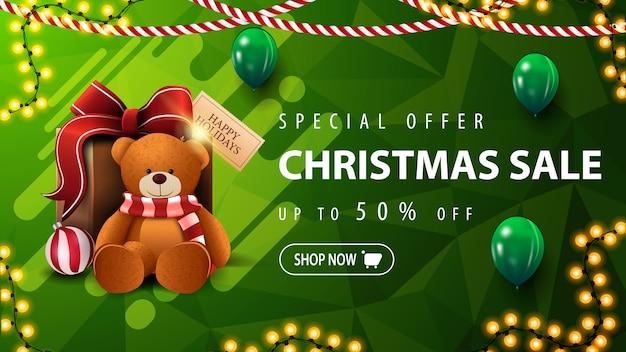 特別オファー、クリスマスセール、美しい緑の割引バナー