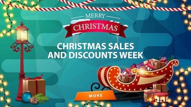 Рождественские распродажи и скидки на неделю, синий дисконтный баннер
