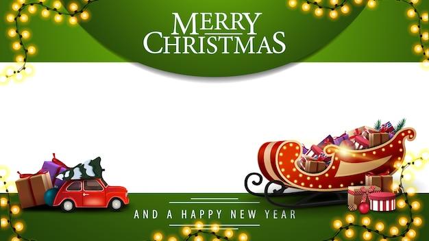 メリークリスマスと新年あけましておめでとうございます緑と白のはがきテンプレート