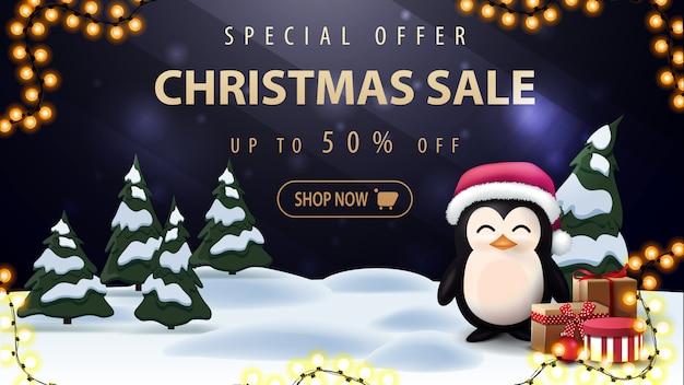 Специальное предложение темно-синий баннер скидка с золотыми буквами и пингвин в шапке санта-клауса с подарками
