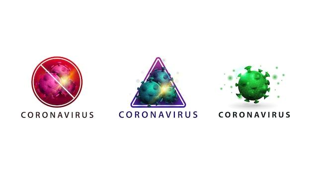 分離されたコレクションコロナウイルス、分子、ピンク、青、緑のコロナウイルス分子の警告サイン