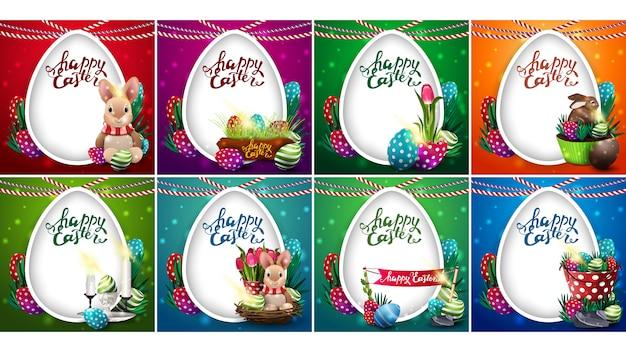 ハッピーイースター、イースターのアイコン、レタリング、印刷の準備ができて大きな白い卵のコレクション正方形はがき