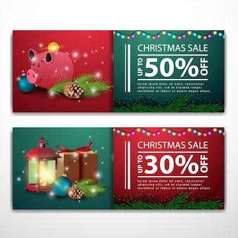 ピギーの銀行とアンティークランプとクリスマスバナーテンプレート