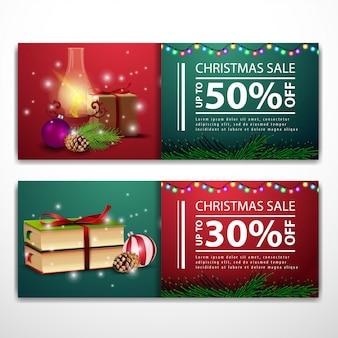 アンティークランプと本を持つクリスマスバナーテンプレート