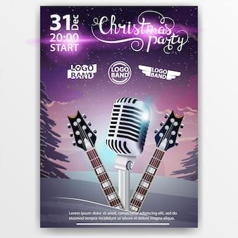 冬の風景とギターのクリスマスパーティーのクリスマスポスター