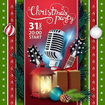 クリスマスパーティー、ギターとアンティークランプ付きポスターテンプレート