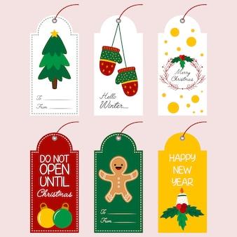 メリークリスマスギフト冬の休日のベクトルのためのタグ