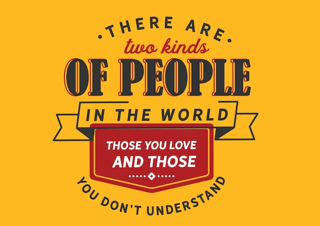 世界には二種類の人がいる