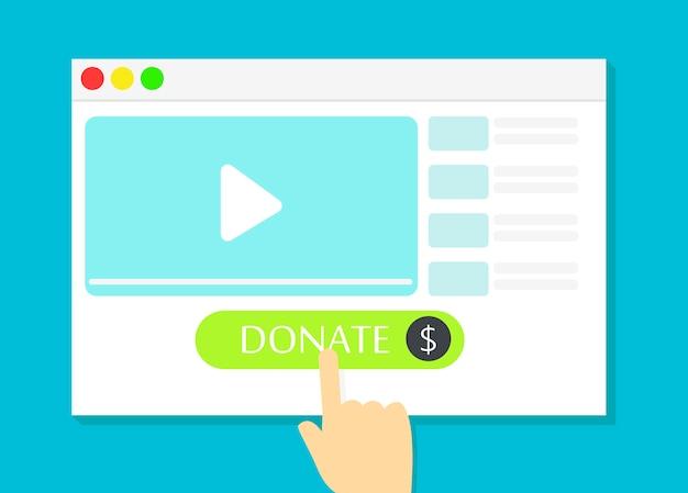 [寄付]ボタンがあるブラウザウィンドウビデオブロガーのためのお金