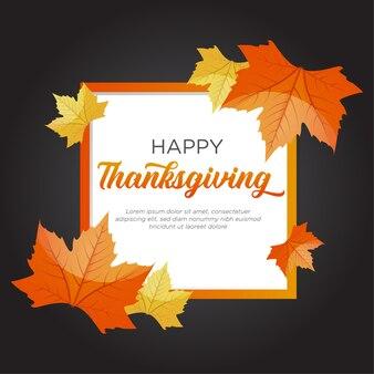 Поздравительная открытка с днем благодарения
