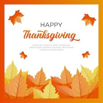 幸せな感謝の日のお祝いグリーティングカードデザイン