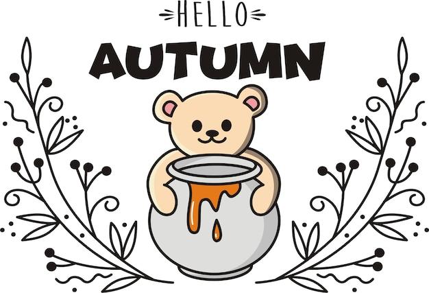 こんにちは、秋の手描き