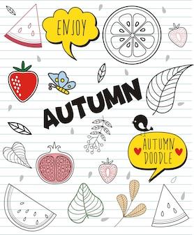 楽しむ秋の手描き