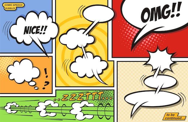 漫画のスピーチの泡と漫画のストリップの背景、ベクトル図