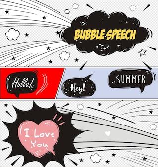 Комические речевые пузыри и комиксы