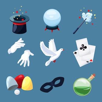 魔術師のアイコンを設定します。漫画のスタイルで驚きのベクトルイラスト。魔法の杖、ミステリーブック、シリンダー