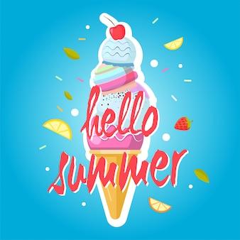 こんにちは夏のアイスクリームコーン、カラフルな背景
