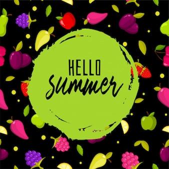 こんにちは夏。フルーツとカラフルな背景