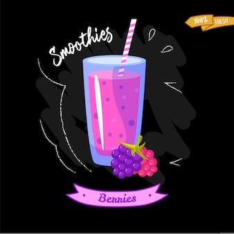 黒い背景にスムージーのグラス。ブラックベリー夏デザイン - メニューデザインに最適