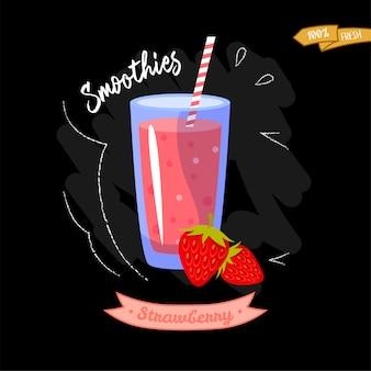 黒い背景にスムージーのグラス。イチゴ。夏デザイン - メニューデザインに最適
