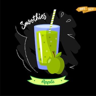 黒い背景にスムージーのグラス。林檎。夏デザイン - メニューデザインに最適