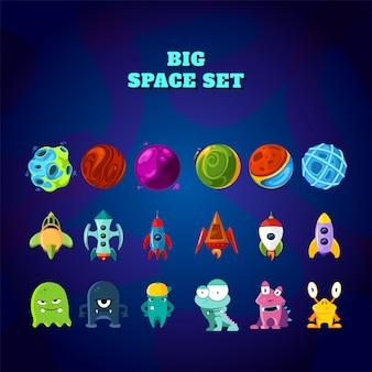 大きなスペースがあります。スペース要素のセットです。惑星、ロケット弾、モンスター