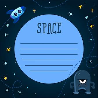 漫画のスタイルであなたのテキストのためのスペースと宇宙船の背景