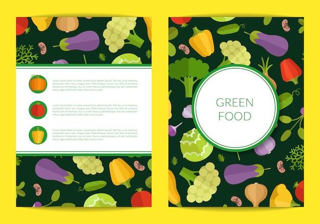 ベクトルフラット野菜カード、パンフレット、ビーガン、健康的な有機食品のテーマのチラシテンプレート。色付きのバナーポスタービーガンのイラスト