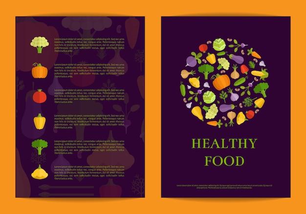 ベクトルフラット野菜カード、パンフレット、チラシテンプレート。健康食品のイラスト
