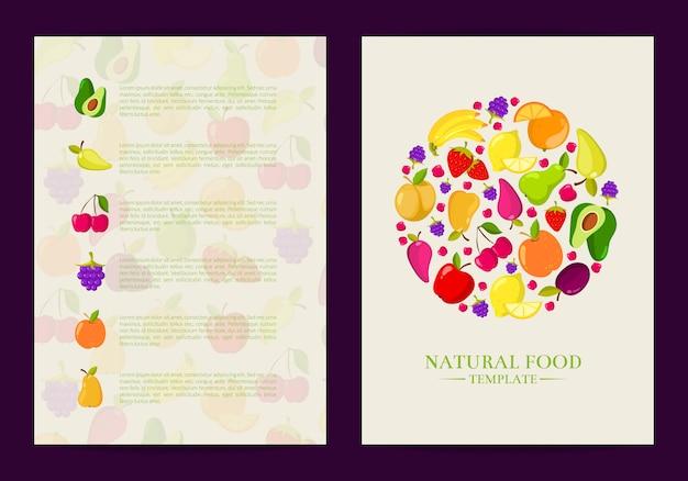 ベクトル手描きの果物と野菜のカード、パンフレット、チラシテンプレート。ポスターとバナーのイラスト