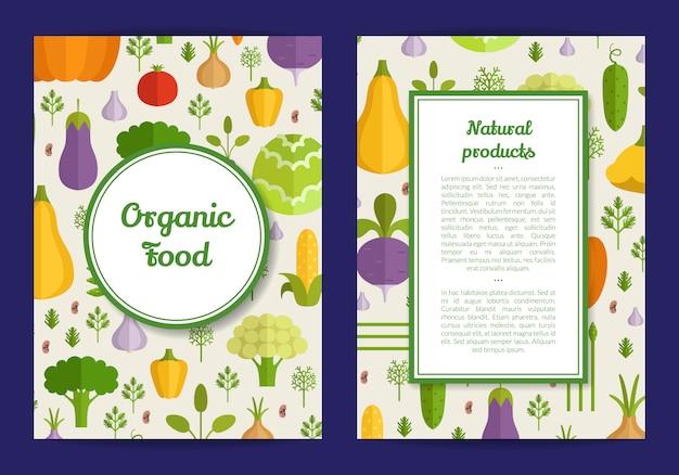 ベクトル手描きの果物と野菜のカード、パンフレット、チラシテンプレート。有機食品バナーイラスト
