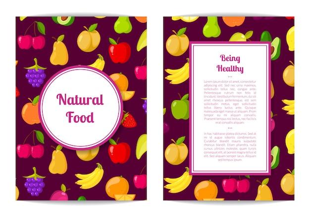 ベクトル手描きの果物と野菜のカード、パンフレット、チラシテンプレート。自然食品イラスト