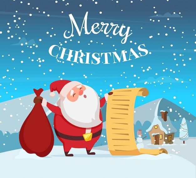 面白いサンタとメリークリスマスの背景イラスト。冬のグリーティングカードのベクターデザインテンプレート。サンタクロースとクリスマスカード