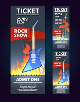 音楽イベントのチケットデザインテンプレート。ロックギターのイラストとポスター音楽。フェスティバルショーベクトルへの音楽コンサートチケットのバナー