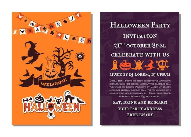 ハロウィーンパーティーの招待状カードのテンプレート