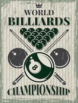 ビリヤードクラブのためのレトロなスポーツポスター。