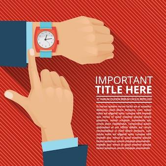 手を見ている実業家の腕時計。