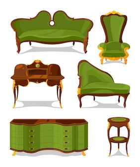 リビングルームのためのレトロな古い装飾的な家具