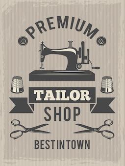テーラーショップのレトロなポスター。繊維生産のシンボルとプラカード