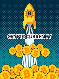 月へのビットコイン