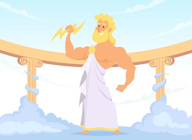雷と稲妻のゼウスギリシャ古代神