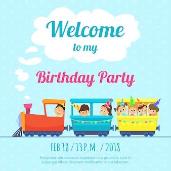 子供たちのパーティーの招待状のためのポスターのデザインテンプレート。