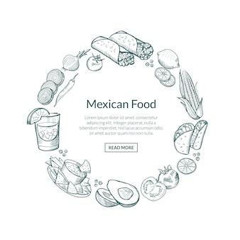 中央のテキストのための場所で円の形でメキシコの食品要素をスケッチしました。メキシコ料理の美味しい、食べ物を描くチリとブリトー、ナチョスとコショウ