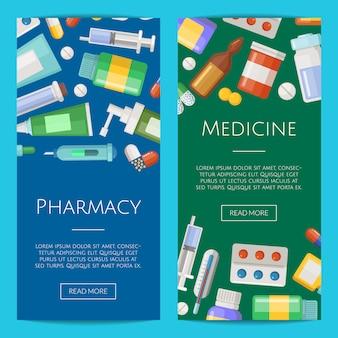 Аптека или лекарства вертикальный баннер коллекция плакатов шаблоны