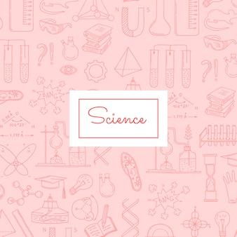 科学や化学要素のスケッチパターン