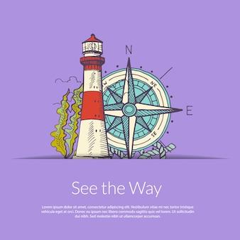 Морской навигационный маяк и роза ветров.