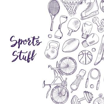 手描きの輪郭を描かれたスポーツ用品背景イラストテキストのための場所